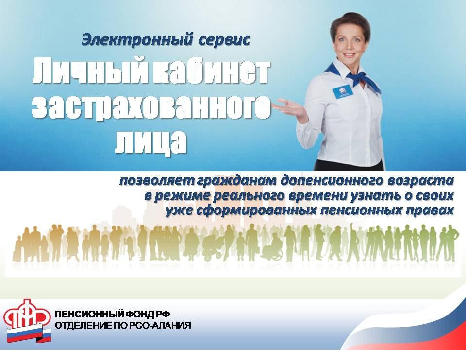 // pfrf.ru