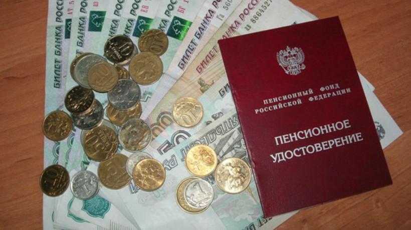 // ria56.ru