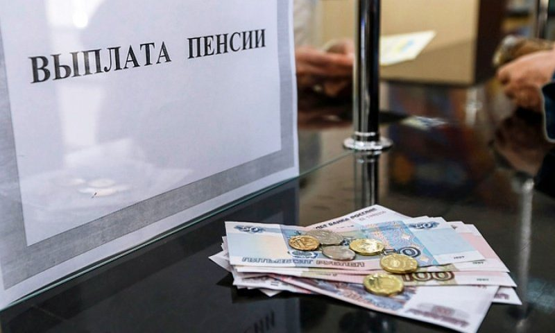 Повышения пенсий работающим пенсионерам не ожидается // glavlist.ru