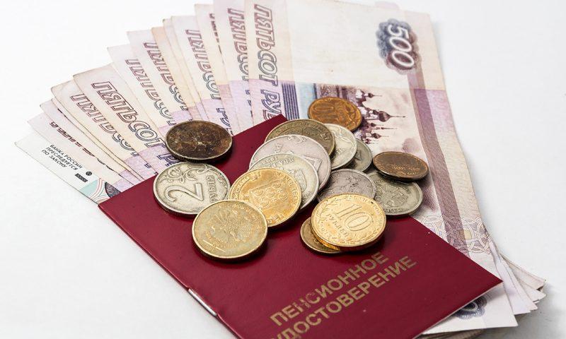 Вторая индексация пенсий // propfr.ru