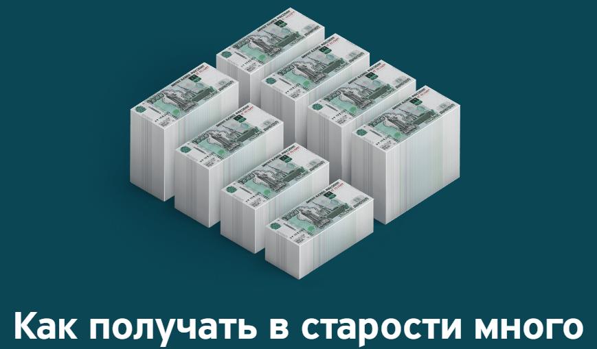// journal.tinkoff.ru