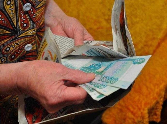Работающих пенсионеров ждет дополнительная индексация пенсии // informatio.ru