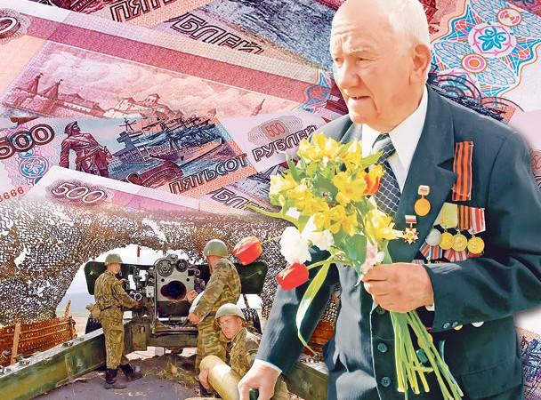 Военные пенсионеры могут остаться без пенсий // comandir.com