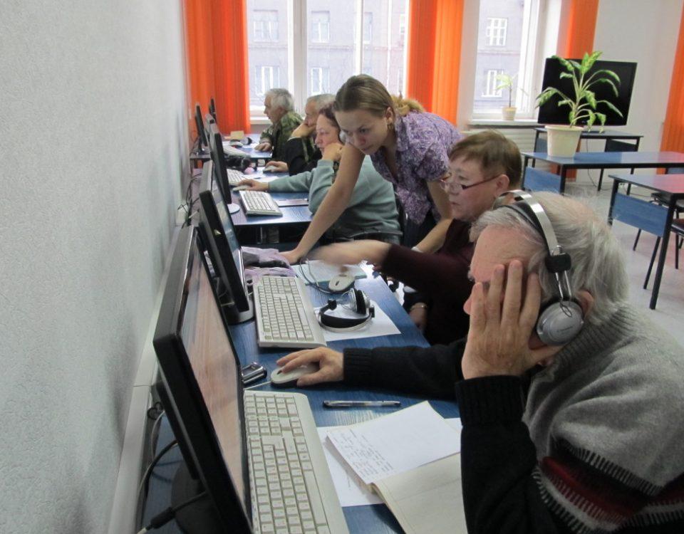 """ПФР научит пенсионеров обращаться с """"Госуслугами"""" // ycdl.ph-int.org"""