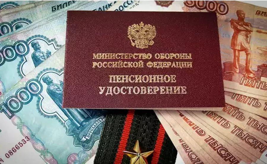 Военные пенсионеры также не дождутся индексации // informpskov.ru