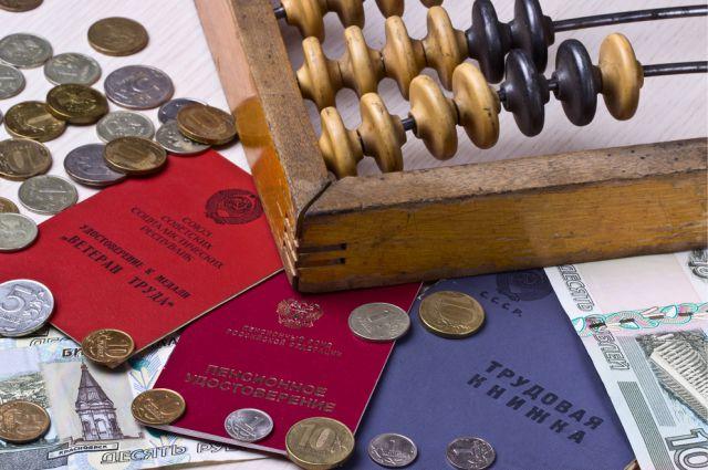НПФ предлагают внести изменения в концепцию ИПК // aif.ru