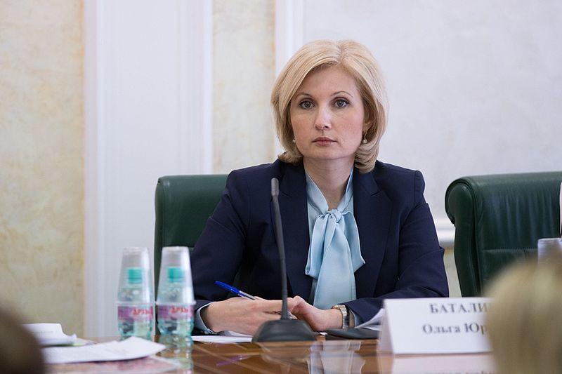 Ольга Баталина // wikimedia.org