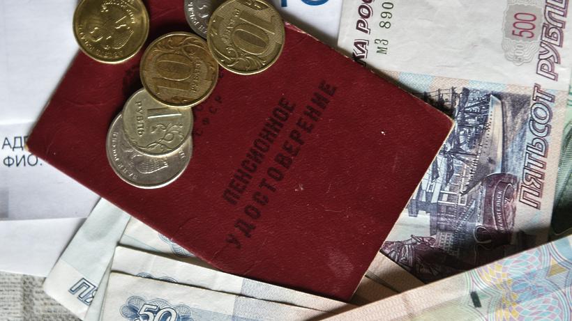 Повышение пенсии в 2018 году // riamo.ru