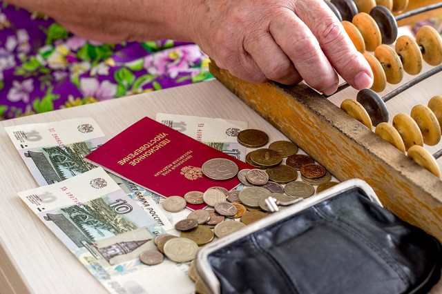 Изменен порядок индексации выплат пенсионерам, прекратившим работать // newizv.ru