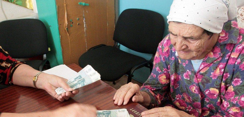 Пенсионеры должны сами платить за свою пенсию // rbk.ru