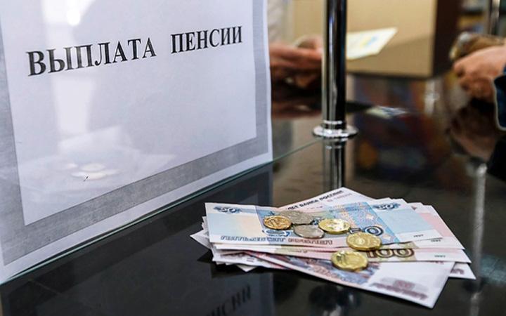 Эксперты прогнозируют отмену пенсий // 2018god.net