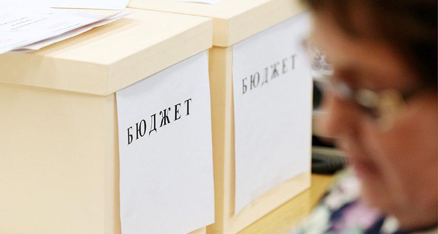 Проект пенсионного бюджета России на 2018 готов // iz.ru