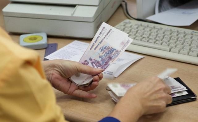 Несуществующие доплаты к пенсии // c-ib.ru