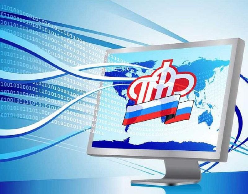 Представителям разрешили подавать заявления в ПФР онлайн // uriston.com
