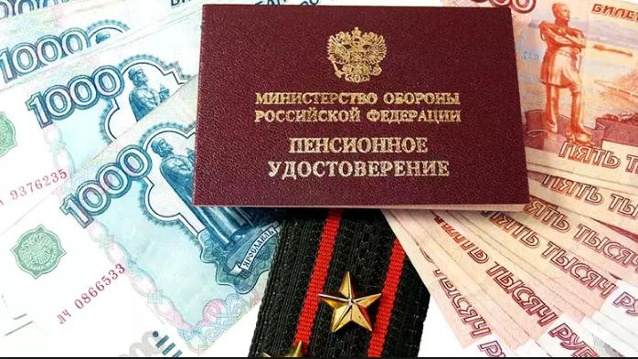 Военные пенсии повышаются вместе с окладами военнослужащим // Piterburger.Ru