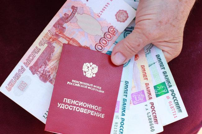Пенсии выше, инфляция ниже // rg.ru