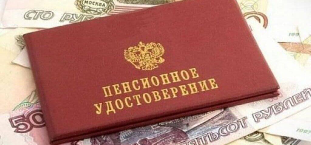"""Миллиард на пенсии """"мертвым"""" // pensia-2016.ru"""