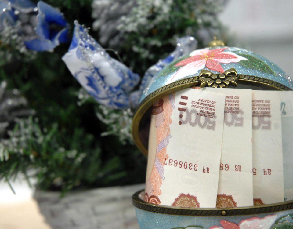 В Пенсионном фонде рассказали о сроках по выплатам декабрьских пенсий // vedomosti.ru