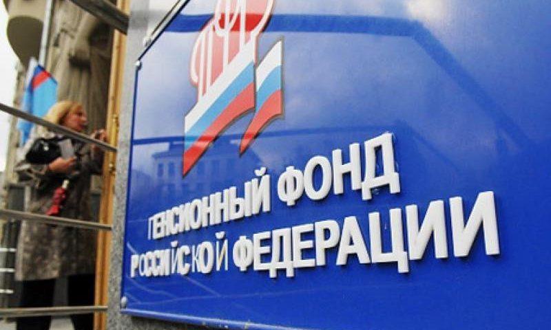 Стоит ли ожидать тринадцатую пенсию в декабре // triboona.ru