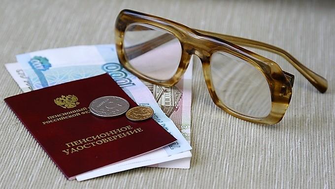 Что ждет московских пенсионеров и инвалидов в 2018 году // mirnov.ru