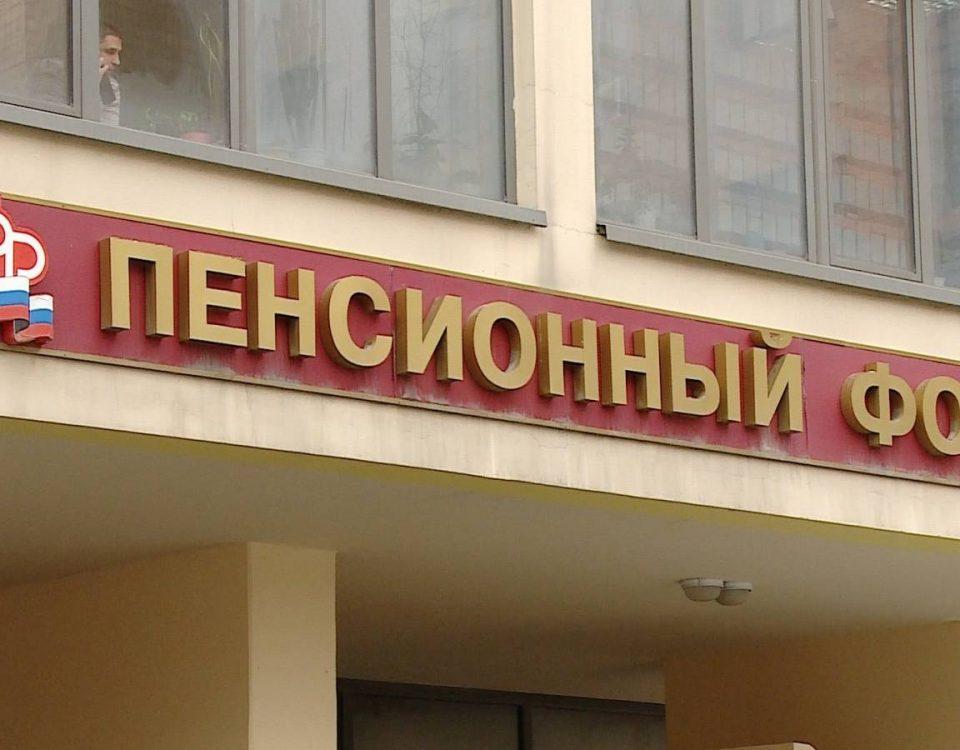 // фото: РИА Карачаево-Черкесия